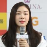 """김연아, 4년 만의 아이스쇼…""""스케이팅, 계속 하고 싶었다"""""""