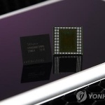 삼성전자·SK하이닉스 모바일용 D램 시장 장악