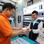 KT&G, 새로워진 '릴 플러스' 전국 판매 개시