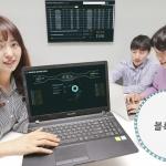 KT, 블록체인 활용한 '실시간 로밍 자동정산 기술' 개발