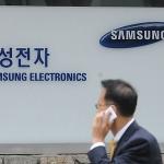 삼성전자, 애플 디자인 특허 침해로 5800억원 배상 결론