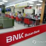 부산은행, 부동산 프로젝트 파이낸싱 대출업무 정지