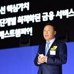 """김영규 IBK투자증권 사장 """"중소기업 지원이 최우선 핵심가치"""""""