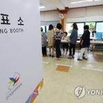 [출구조사]시도지사 선거…민주 14 한국 2 무소속 1곳 우세