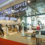 탐앤탐스, 미얀마 1호점 양곤 공항에 오픈