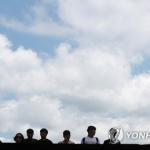 [내일날씨] 미세먼지 걱정 없는 토요일…서울 낮 최고 28도