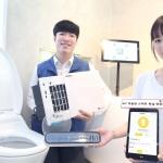 LG유플러스 '스마트 욕실' 출시…앱으로 비데·환풍기 제어