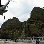 해군·해병대, 오늘 독도방어훈련 돌입
