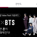LG전자, LG 스마트월드 앱에 '방탄소년단 테마' 론칭