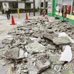 일본 오사카에 규모 6.1 지진 발생…3명 사망·부상자 200여명
