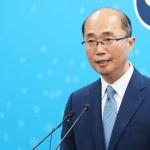5G 주파수 경매 마무리…3.5㎓ 대역 SKT·KT 100㎒, LGU+ 80㎒ 확보
