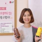 LG유플러스 '시간선택제'로 경단녀 취업 돕는다