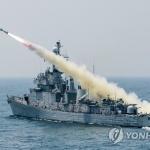 해군 마산함서 폭발 사고…부사관 1명 사망