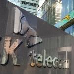 SK텔레콤, 11번가 분사·5000억원 투자 유치