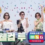 롯데홈쇼핑, 모바일 생방송 확대…유명 BJ 협업