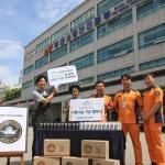 엔제리너스커피, 부산소방본부와 '사랑 나눔 캠페인' 펼친다