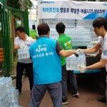 하이트진로, 폭염 대비해 쪽방촌에 생수 1만4000병 지원