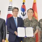 Sh수협은행, 바다사랑 해군장학재단과 업무협약