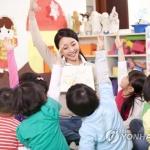 내달부터 어린이집교사 휴게시간 보장…정부 보조교사 6천명 지원