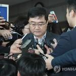 """구성훈 삼성증권 사장 """"배당사고로 심려 끼쳐 죄송"""""""