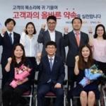 ING생명, 고객 컨설턴트 발대식 개최