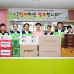 프랜차이즈협회, 회원사와 함께 아동양육시설 봉사활동
