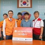 한화손보, 서울시 화재사고 피해가정에 70번째 나눔