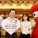 아시아나, 15년째 헌혈활동 진행