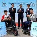 현대차그룹, 휠체어 전동화∙대여 사업 개시