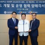 CJ제일제당, 차세대 HMR '케어푸드' 시장 개척