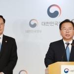 """'을지연습'까지 유예…정부 """"안보정세 감안"""""""