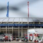 크로아티아, 잉글랜드 꺾고 사상 첫 월드컵 결승