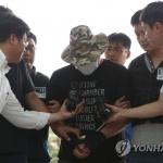 밀양 초등생 납치범 '구속'…범행 모두 시인