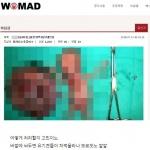 워마드, 태아 훼손 게시물로 또 '충격'…연이은 논란 '관심종자?'