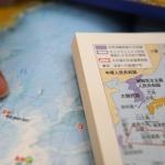 일본 '독도는 일본 땅' 또 도발…외교부, 즉각 철회 요구