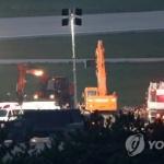포항 해병대 헬기 추락 사고, 5명 사망 1명 부상