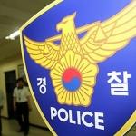 장애 학생 성폭행 발생한 강원 특수학교 교장 숨진 채 발견