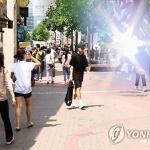 [오늘날씨] 전국 '폭염' 기온 지속…서울 34도