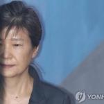 박근혜, 특활비·공천개입으로 8년 추가…징역 '32년'