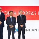 신한은행, 유로머니 선정 대한민국 최우수 은행 수상