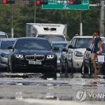 [내일날씨] 연일 폭염 날씨…서울 35도