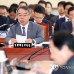 검찰, '사법농단' 임종헌 전 법원행정처 차장 자택 압수수색