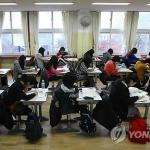 국가교육회의 '정시 확대·상대 평가 유지' 권고…사실상 원점