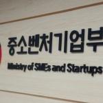 혁신성장 이끌 5300억 규모 벤처펀드 운용사 14곳 선정