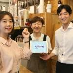신한카드, 소상공인 위한 무료 마케팅 플랫폼 오픈