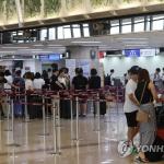 여행자보험 가입 더욱 쉬워진다…서류 20장→5장 간소화
