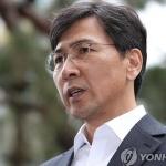 '성폭력 혐의' 안희정 오늘 1심 선고, 주요 쟁점은?