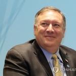 폼페이오, 광복절 축하인사서 비핵화(FFVD) 목표 재확인
