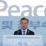 """문 대통령 """"북 비핵화 전제 경협 추진…효과 170조원"""""""