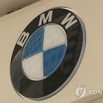 국토부, 안전진단 미실시 BMW차량 목록 지자체에 통보